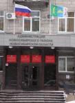 Флагштоки у Администрации Новосибирского района