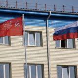 -флаги-1х15м